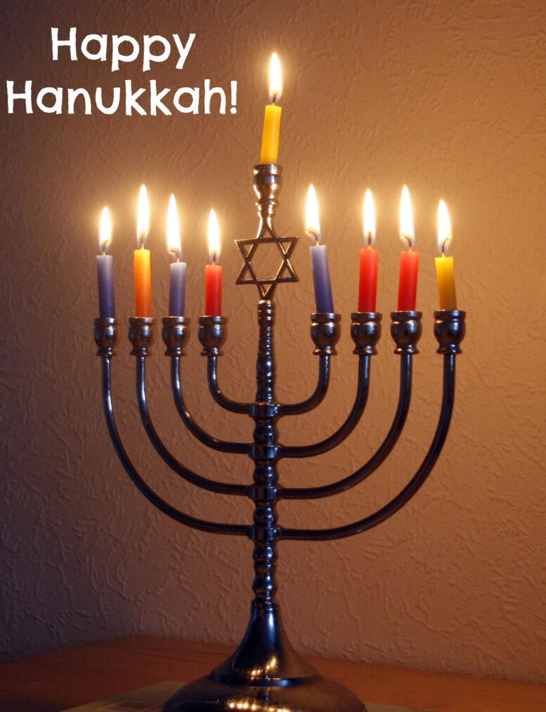 Wishing a peaceful and happy Hanukkah to all who celebrate!  #Hanukkah #Chanukah